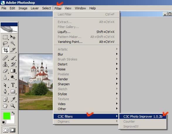 Как сделать в фотошопе стандартные настройки - ФоксТел-Юг